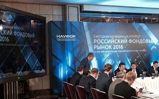 (Русский) Организация видеотрансляций